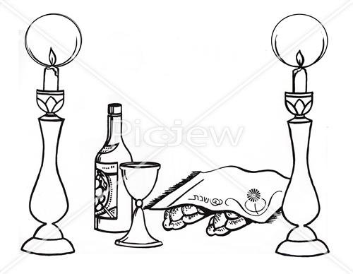 Images Of Shabbat Table Jewish Pictures Photos Amp Images