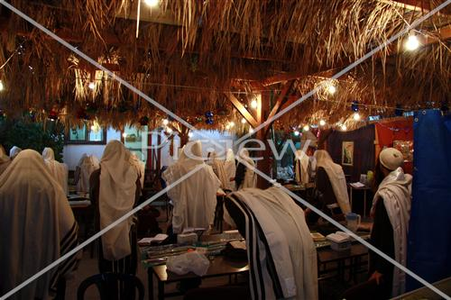 Sukkot prayer