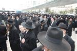 Demonstration for the preservation of Judaism in Israel
