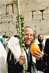 Jewish choose and shake the Four Species on Sukkot