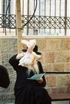 Do Yom Kippur kaparot in Jerusalem