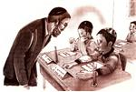 learning torah