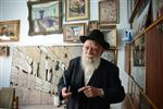 Painter mythology of Mea Shearim - Yosele.
